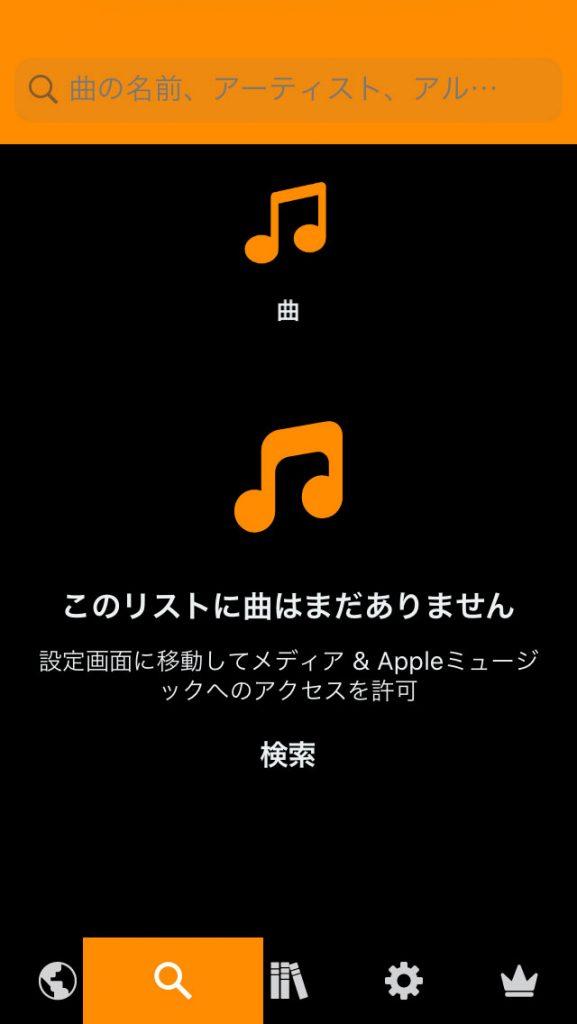 Fm アプリ music